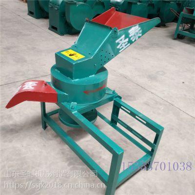 小型青草料打浆机生产厂家 圣泰多功能蔬果磨浆机电机 产地直发