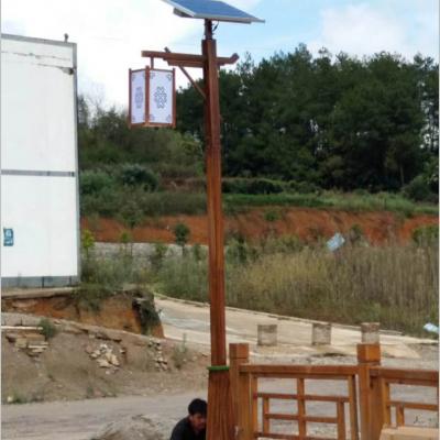 承运供应BY158江苏美丽乡村新农村建设3.5米30W太阳能路灯户外照明一体化超亮路灯景观灯庭院灯