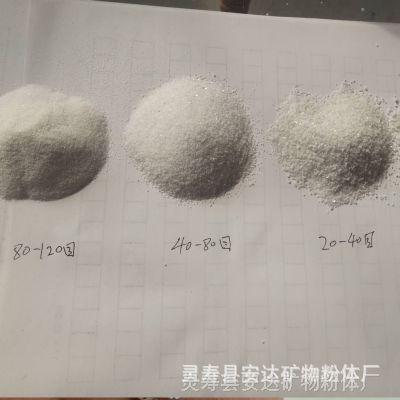 长期供应安达牌方解石粉 方解石颗粒  重/轻质碳酸钙 厂家直销