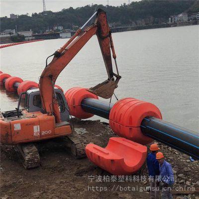 HEPE黑色塑料管道用浮筒 组合式管道浮子 疏浚浮体厂家