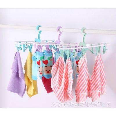 厂家多功能防风折叠晒衣架12夹子内衣袜子晾衣架 儿童塑料晾晒架