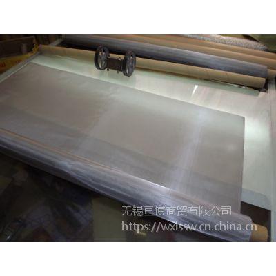 优质供应商不锈钢过滤网不锈钢丝过滤网