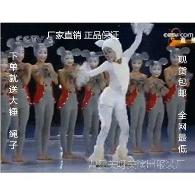猫鼠之夜舞蹈服装幼儿表演服少儿小猫老鼠衣服儿童小荷风采演出服