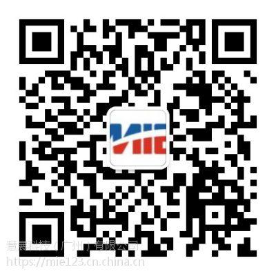 ?2019年展会信息列表-中国区总代理