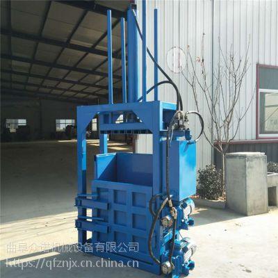 上海废品垃圾站打包机 内蒙棉花衣服液压打包机 纸箱纸壳压块机定做厂家1