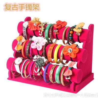 手镯展示架手链珠宝饰品展示道具挂架手表手串收纳陈列架子