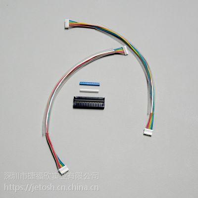 深圳连接线生产厂家1015电子连接线供应
