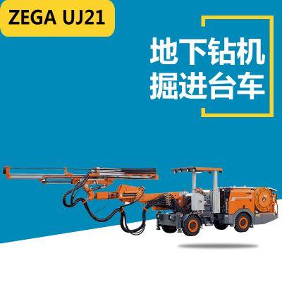 志高小型UJ21 用于地下隧道矿山开采中深孔锚杆钻车