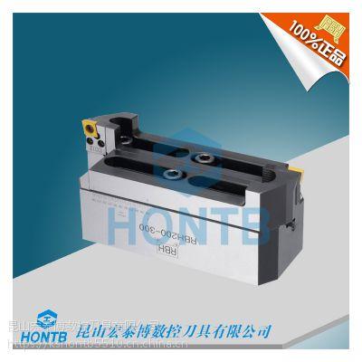 RBH200-C/T/S台湾200以上RBH可调式大径双刃粗塘刀