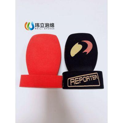 供应手机麦克风套 演讲话筒海绵套 手持麦专用防风棉 防风海绵罩