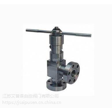 江苏L44Y-160高压角式节流阀