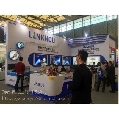 2019中国(上海)国际机器视觉技术及工业应用展览会