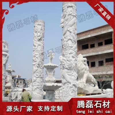 惠安厂家石雕龙柱现货 石雕龙柱定制