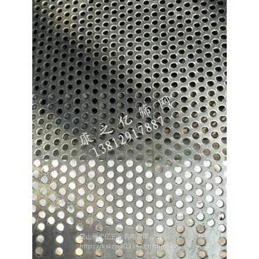 昆山冲孔网金属板网镀锌孔板