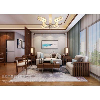 绿城玫瑰园三居室北欧风格设计效果图