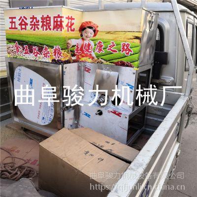 河北省 电动玉米膨化机 整颗玉米粒膨化机 藕粉面粉组合机 振德直销