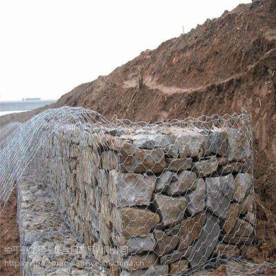 格宾石笼护岸 石笼网箱护岸工程 雷诺护垫
