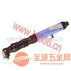 供应台湾宏斌气动工具OP-5CLA08 气动螺丝刀(离合式)