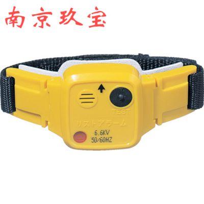 直销原装日本长谷川HASEGAWA HXW-6 手表式报警器