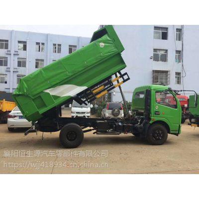 渣土车价格 小型渣土车价格 东风环保小型渣土车