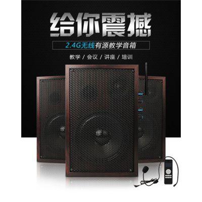 潮州教学音箱-悦欣厂家-全新多功能教学音箱