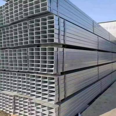 云南昆明矩形管厂家多少钱一吨销售