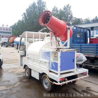 工地降尘雾炮洒水车 新能源洒水车 高压清洗电动洒水车