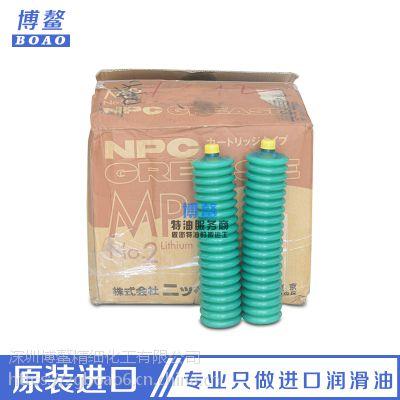 NPC GREASE MP NO.2万能极压轴承润滑油脂 日本矿油原装进口