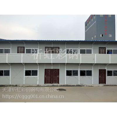 河北邯郸钢结构活动房工地搭建彩钢板房