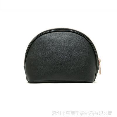 欧美化妆包 高档零钱钥匙包 家居生活收纳化妆包 半圆贝壳水饺包