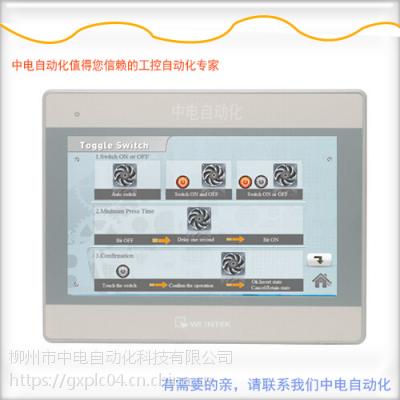广西柳州威纶7寸触摸屏MT8071IE中电自动化供应商