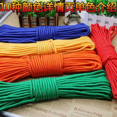 塑料线收缩绳子的编织线七彩粗绳多功能交叉凉衣绳黑色纯手工红绳