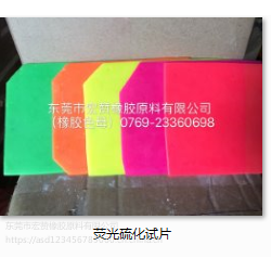 广东颜色鲜艳橡胶色胶MP-1005-1 黄色 厂家现货批发
