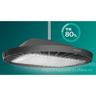 飞利浦创新旗舰型LED高天棚灯具BY698P 还你一个明亮的空间