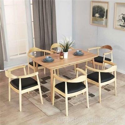 全实木美式简约肯尼迪总统椅子休闲靠背扶手椅子书房洽谈桌椅组合