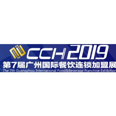 2019餐饮行业的展会广州餐饮加盟展