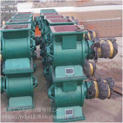 卸料装置星型卸料器厂家推荐 烘干机卸料