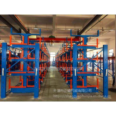 贵州钢材库用货架 伸缩悬臂货架价格表 双悬臂高承重