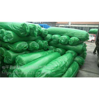聚乙烯10米宽绿色六针盖煤防尘网现货联系闫经理
