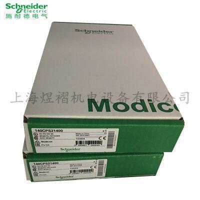 施耐德PLC处理器140CPU43412U CPU模块