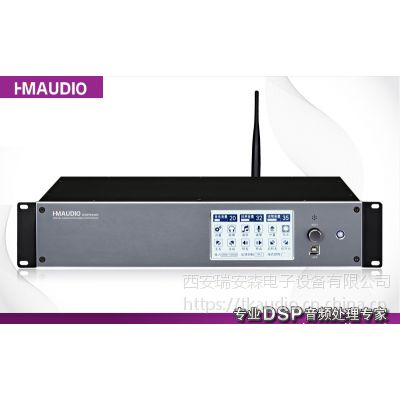 HMAUDIO DSP9900 数字影K解码器,卡拉OK/7.1影院前级效果器