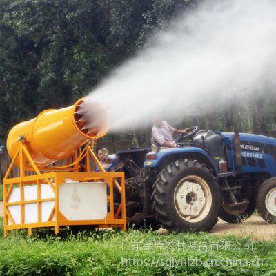 优质拖拉机配套风送式喷雾机价格 风送式喷雾机厂家 山东金原装备制造