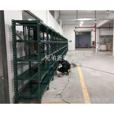 重型模具货架-深圳货架厂家