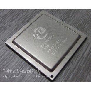 提供海思HI3531RFC100解码器