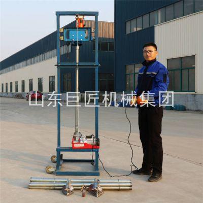 华夏巨匠打农村水井小型钻井机家用两相电打井机可折叠运输方便