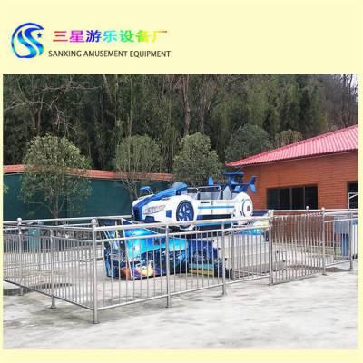 广场儿童游乐设备极速飞车小型游乐设施价格