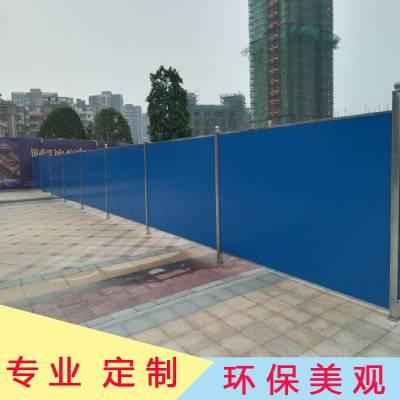 江门外海工业区施工彩钢夹芯板围挡 房地产围挡方案 可定制