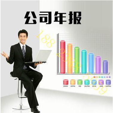 2019年深圳转让外资企业办理要求