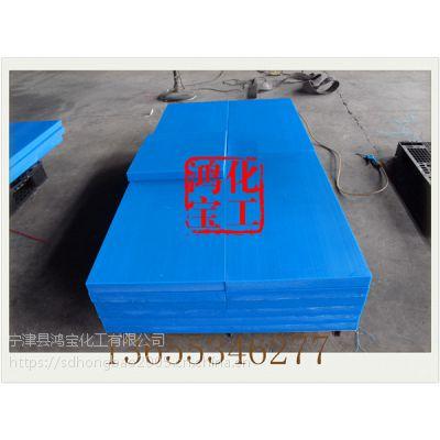 耐磨聚乙烯轴套托辊垫块可图纸定做聚乙烯板