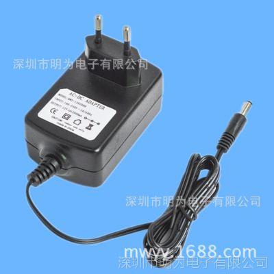 欧规CE开关电源适配器 优质12V2A插墙式电源 足功率220V转12V直流